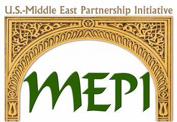 المبادرة الاميريكية الشرق اوسطية MEPI